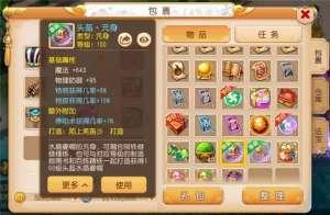 水主辅助队:梦幻西游手游:打造100级头盔出双蓝字,摆摊售价60万金币!