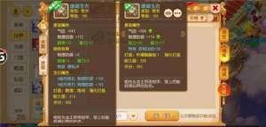小米手环辅助:梦幻西游手游:两件元身打出双蓝双加武器,网友称至少两千万!