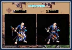 西颜卡盟:DNF:光剑成为赢家,鬼剑士100级武器外观展示,丝毫不比幻化差!