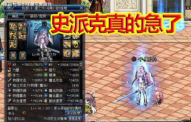 滨州盟威戴卡累吗:DNF:一身蓝装刷魔界大战,史派克真的急了,每次2个随机符石