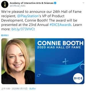 凡一卡盟:索尼产品开发副总Connie Booth入选电子游戏名人堂