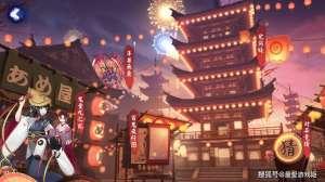 云长卡盟:阴阳师新春活动速报:新版爬塔可换鬼切新皮肤,长达9天的对弈