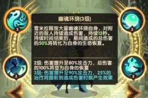 阴阳师大天狗辅助:剑与远征平民英雄培养顺序推荐