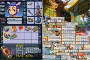 代刷游戏辅助:梦幻西游:主播梧桐出乌龙,将善恶有报兽诀吸成点化石!