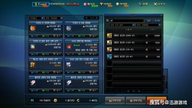 依稀卡盟平台:DNF:为打击商人,韩服策划改变交易规则,国服玩家呼吁引进!
