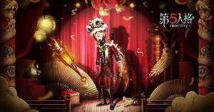 猛虎游戏辅助:第五人格春节活动时间安排 春节活动时间表一览