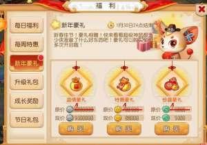 "mata辅助过谁:梦幻西游手游:新年豪礼""放肆""购,买到就是赚到"