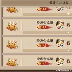 征服堡垒辅助:阴阳师SP金鱼姬阵容推荐 SP金鱼姬阵容搭配指南