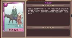 天天酷跑的辅助:皇帝成长计划2战国紫卡测评 战国紫卡怎么用