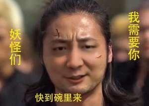 逆风寒辅助:张大仙揭秘新赛季法师梯队,甄姬掉队,首位的他异军突起!