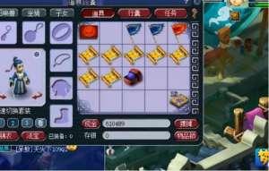 七龙珠手游辅助:梦幻西游:这几张高宝图坐标都不错,但幼儿园三连发是怎么回事?