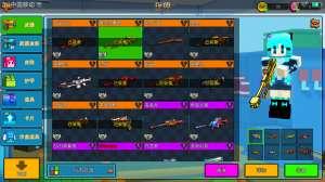 浪玖卡盟:像素射击新手入门攻略 新手玩法及武器收集汇总