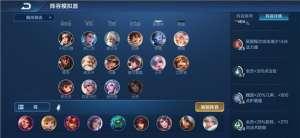 猫弟卡盟:王者荣耀王者模拟战S1阵容推荐 新版最强阵容搭配及玩法详解