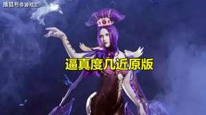 辅助其他部门:王者荣耀小姐姐COS芈月,五官尽显异域风情,鞋子怎么穿上的