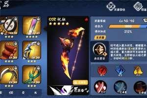 创信卡盟上级编号:忍者必须死3武器怎么选 武器强度分析及选择建议