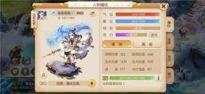 dnf馒头辅助:梦幻西游手游:2千买排行榜第5精锐龙宫,这波赚了吗?