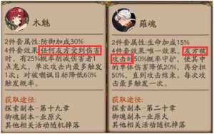 1010高分辅助:阴阳师:再次同时看到业原火三件套亮灯,这运气到底是好是坏?