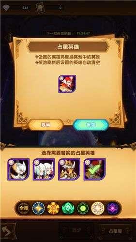 亮仔卡盟:剑与远征第一次占星选什么 第一次占星英雄选择推荐