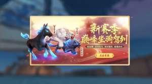反向转向辅助:《梦幻西游三维版》2月19日维护公告