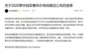 无忧魔兽辅助:好消息!S10正常举行,上海市政府:全力办好英雄联盟全球总决赛