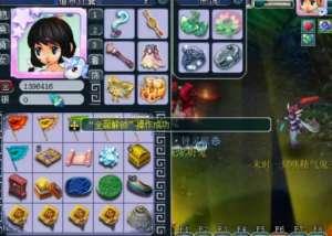 神话辅助:梦幻西游:玩家自力更生的4本高宝图,逆袭来得让人毫无准备!