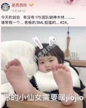 度娘辅助:梦幻西游:西妹妹求约,130无级别破血鞋!140男衣43万人民币售出