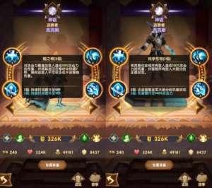 零玖玖卡盟:剑与远征推图遇到棺材怎么打 棺材应对方法及打法思路