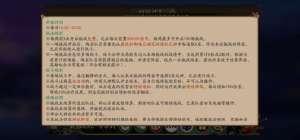 ig女辅助:阴阳师协同对弈玩法介绍 替代协斗对弈竞猜可能没了