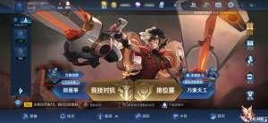 天易卡盟:王者荣耀万镜觉醒活动玩法详解