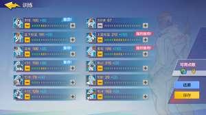 君一卡盟:热血街篮攻略大全 热血街篮加点、配卡、技能及各玩法攻略汇总