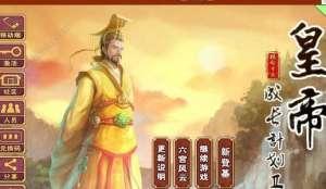 q飞手游辅助卡盟:皇帝成长计划2天命卡梯度榜介绍 天命卡强度排名一览