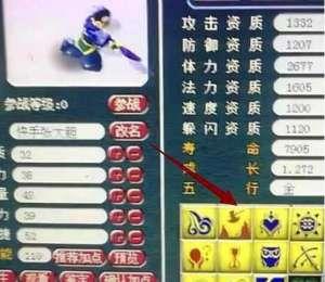 阴阳师刷蓝符辅助:梦幻西游:来自远古的装备,因系统BUG没被回收,看山哥急了!