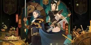 梦友卡盟:剑与远征扭曲梦境怎么打 扭曲梦境打法攻略