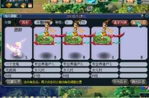cod6辅助:梦幻西游:许久未见天蓬元帅,这波85级高兽诀奖励会如何?