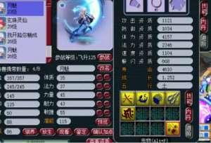 辅助捐兵:梦幻西游:玩家两手准备,打造须弥任务宠,结果截然不同!