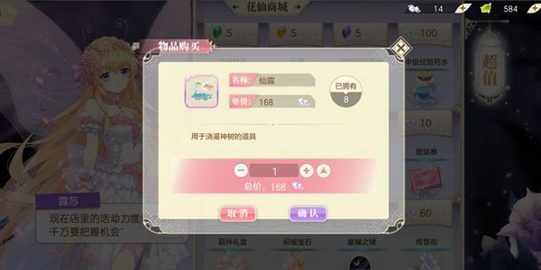 云顶之弈s3最强狙神阵容推荐 六暗星二狙神阵容玩法教学