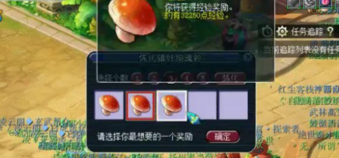 cf最新辅助:梦幻西游:直击炼化镇妖拘魂铃现场,五宝彩果强化石,全都来!