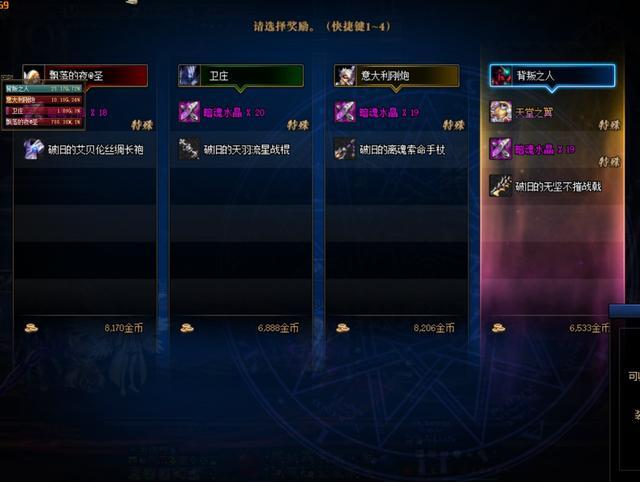 咖啡卡盟:DNF:平民玩家100级每日史诗副本速通技巧,以及领主破防机制详解