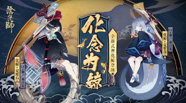 王者荣耀辅助装备:阴阳师不知火成斗技最强式神,配这四位制霸高端局,胜率颇高!