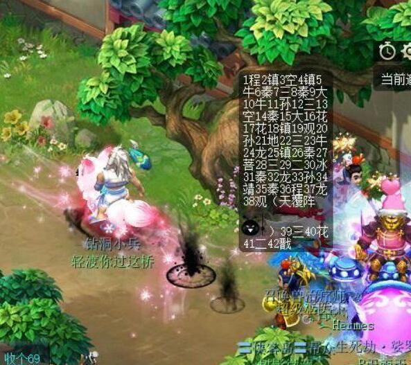 幻天辅助:梦幻西游:富婆鉴定两车150级军火,蓝字频出,但是开心不起来!