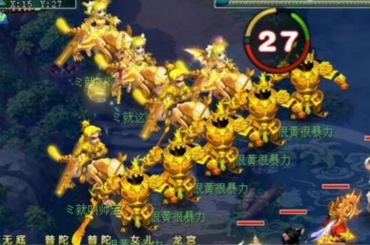 雷神辅助:梦幻西游:千亿兽哥左手高必右手高偷 最震撼的很黄很暴力阵容