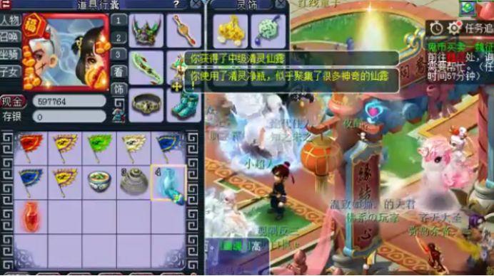 辅助噬菌体:梦幻西游:直播清灵仙露,少归少,玩家的运气还是在线的!