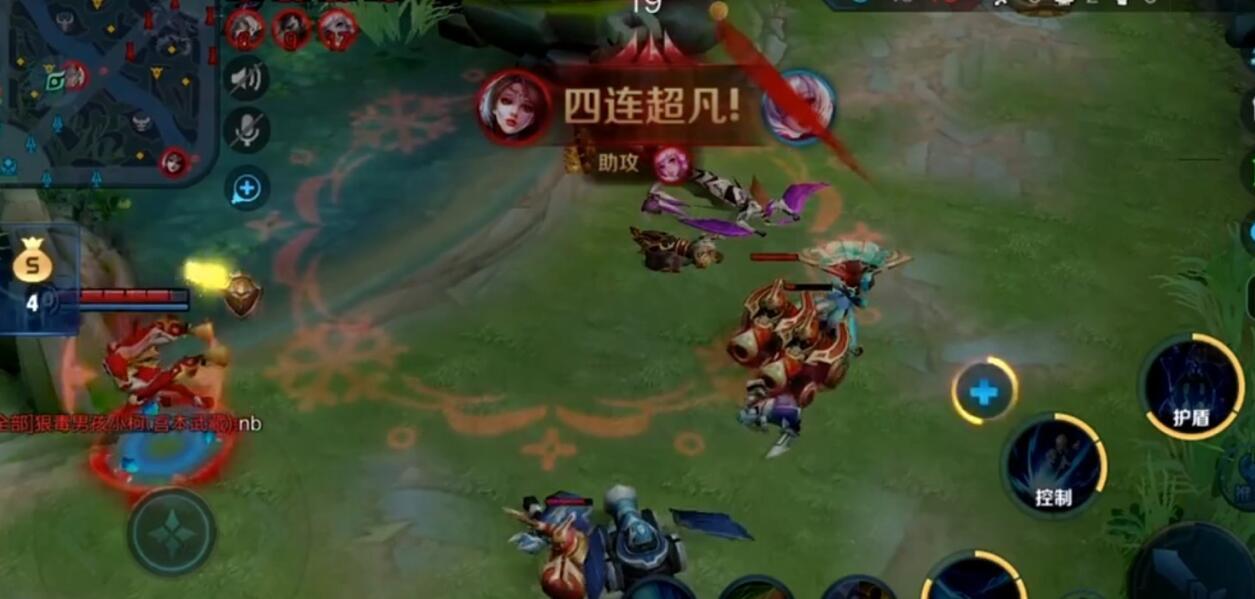 兴蒙卡盟:张大仙排位遇2对CP,就自己是单身狗,还要劝队友别吵架