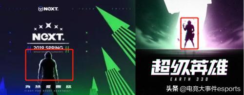 饭饭辅助:网易电竞将与漫威合作打造首批中国超级英雄?