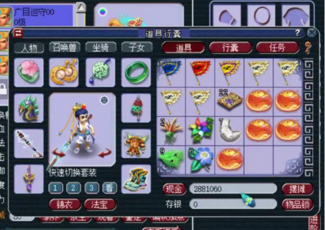 冒险岛霸主辅助:梦幻西游:5个泡泡祈福石点化,泡泡仙灵,不是想要就能有的!