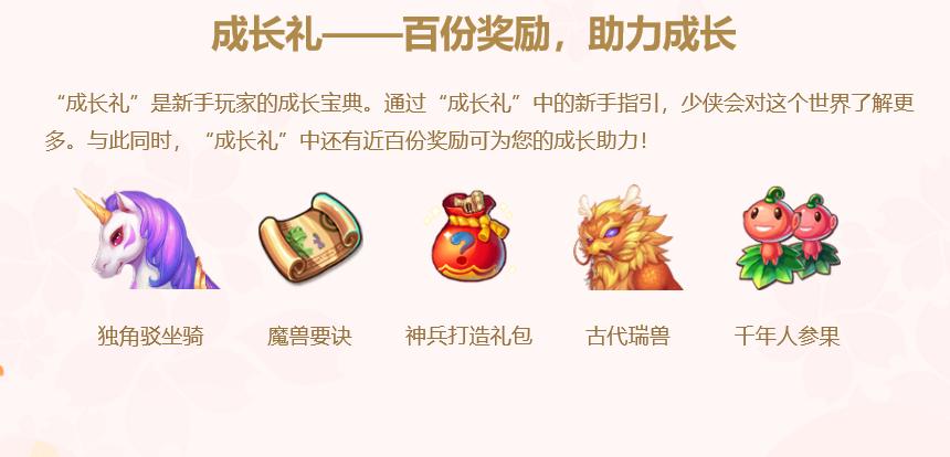 nba2k辅助:梦幻西游手游周年庆3月双鱼座专属福利,不来看看吗?
