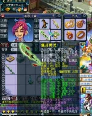ap辅助符文:梦幻西游:就是爱巨蛙,另类精锐无级别玩家展示!