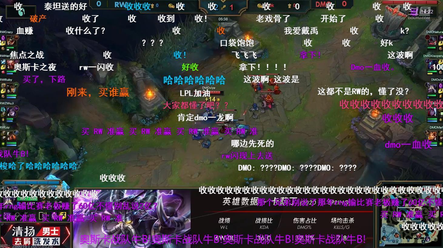 剑雨辅助:魏延事件后,RW和DMO比赛人气爆炸!弹幕刷屏:收!都是自己人