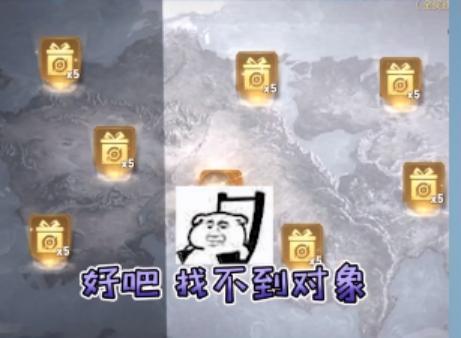 云售卡盟:国服最强露娜抽传说皮肤方式太特别,粉丝骂骂咧咧退出直播间?