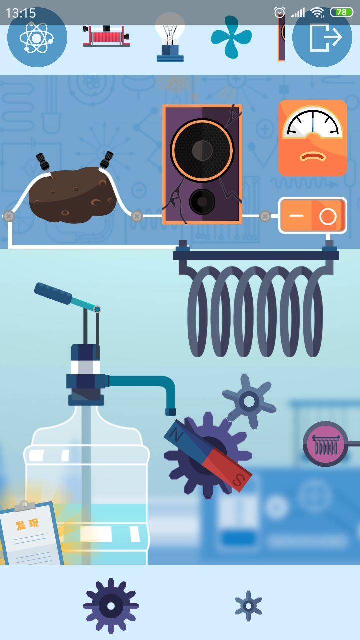 电是怎么形成的实验室二怎么过 实验室二通关攻略